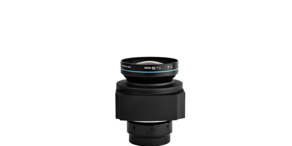 Phase One lens RS 50mm
